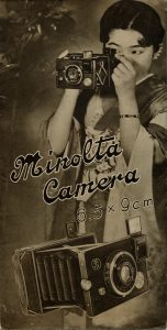 A leaflet showing a girl using the original scale focus Minolta camera from around 1933.