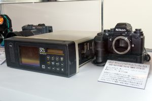 The Kodak DCS 100 was the first DSLR a heavily modified Nikon F3 with its external digital storage unit. It had a 1.3 Megapixel sensor.